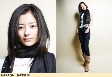 Haradapagephoto